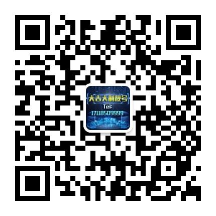 物联卡纯流量卡项目介绍